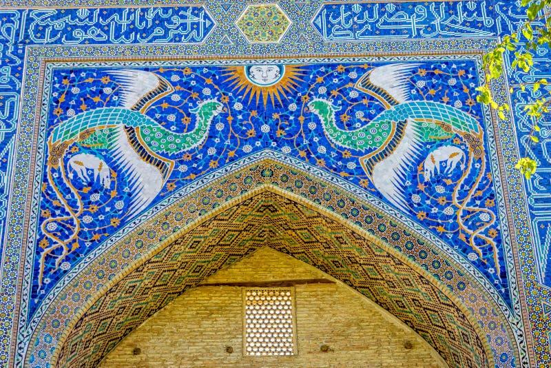 Lyabi Hauz meczetowa mozaika, Bukhara zdjęcia stock