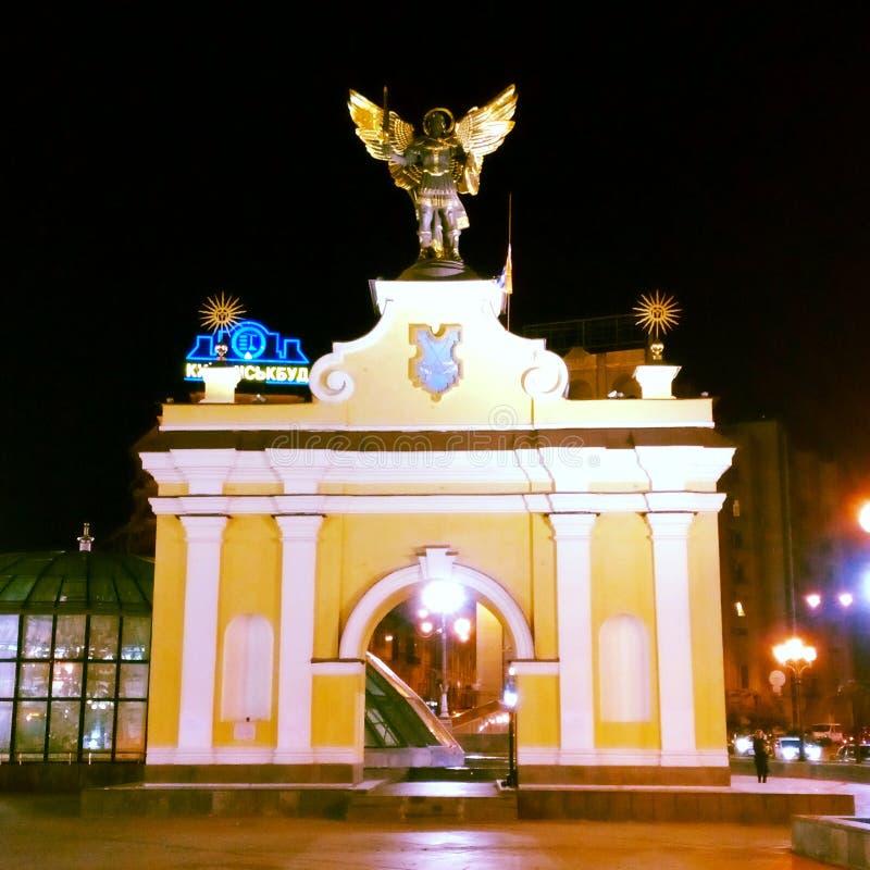 Lyadski门,基辅乌克兰 免版税图库摄影