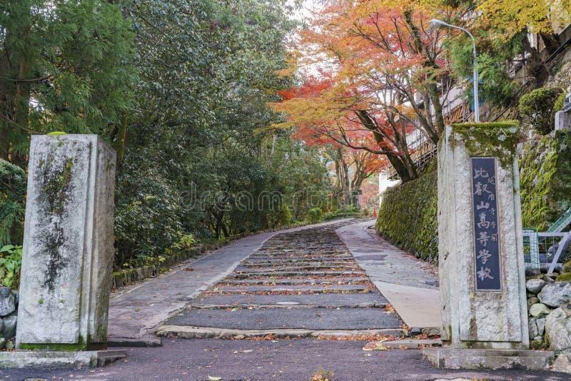Lycée de Hiei de bâti avec la couleur de chute photographie stock libre de droits