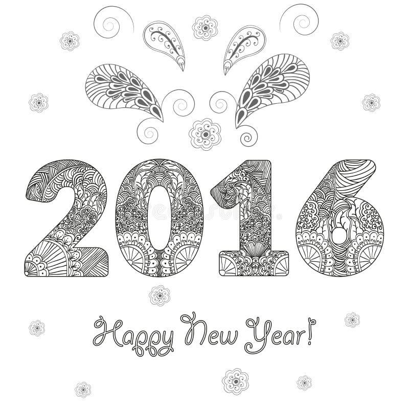 Lyckönsknings- bakgrund för lyckligt nytt år 2016 med mönstrade diagram stock illustrationer