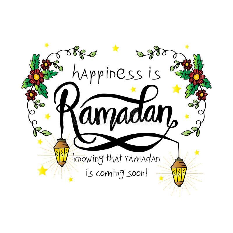 Lycka är Ramadan som vet att ramadan är kommande mycket snart! royaltyfri illustrationer
