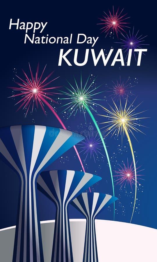 Lycklig beröm Kuwait för nationell dag royaltyfri illustrationer
