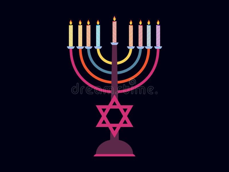 lycklig chanukah Ljusstake med nio stearinljus av olika färger Sex-pekad stjärna vektor royaltyfri illustrationer
