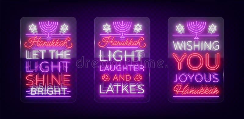 Lycklig Chanukkah, en samling för hälsningkort i en neonstil också vektor för coreldrawillustration Lysande text för neon på ämne royaltyfri illustrationer