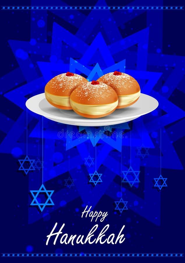 Lycklig Chanukkah för Israel Festival av ljusberöm royaltyfri illustrationer