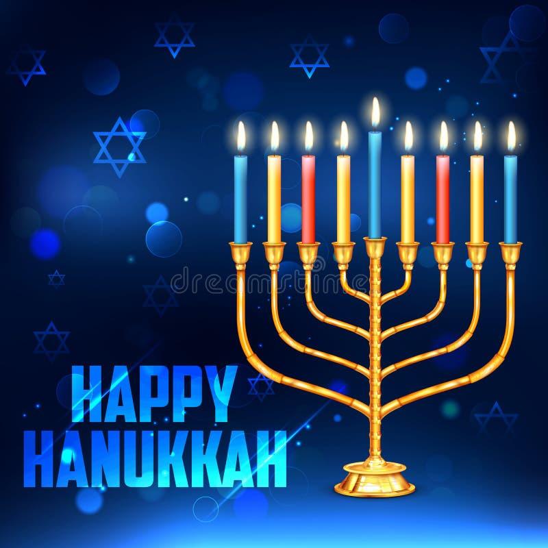 Lycklig Chanukkah, judisk feriebakgrund royaltyfri illustrationer