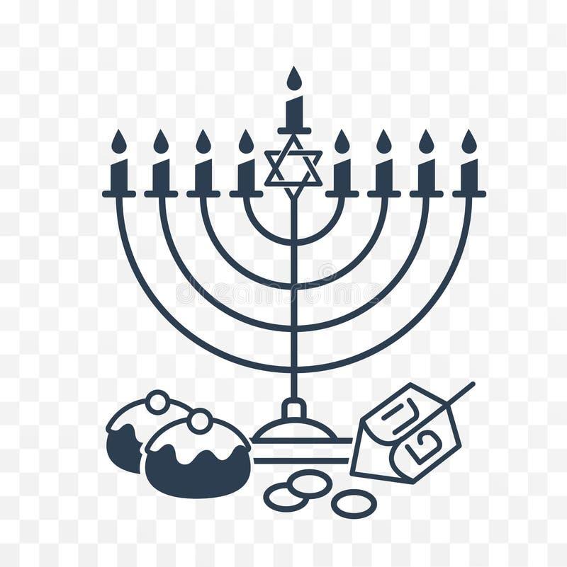 Lycklig Chanukkah på vit bakgrund vektor illustrationer