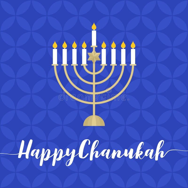 Lycklig Chanukkah som är calligraphic med menoror royaltyfri illustrationer