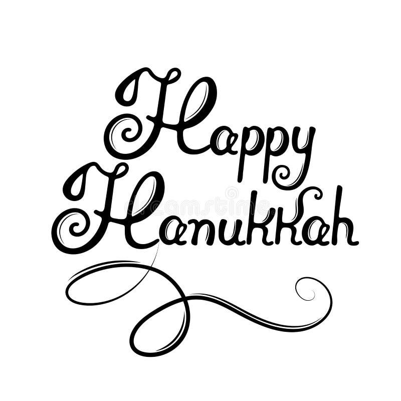 Lycklig Chanukkahhandbokstäver Lyckönskan på den judiska ferien av stearinljus Festivalen av tänder vektor illustrationer