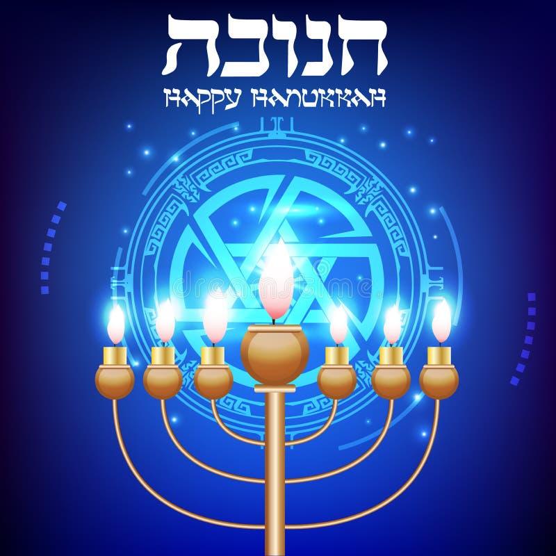 Lycklig Chanukkahtext på blå bakgrund Vektorbakgrund med menoror och den david stjärnan stock illustrationer