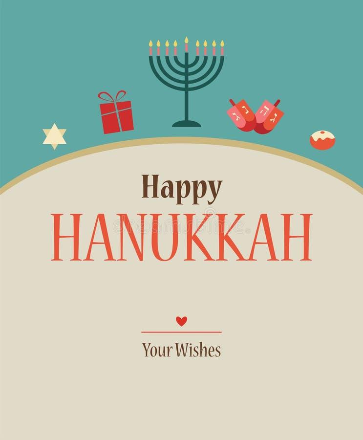 Lycklig design för Chanukkahhälsningkort. stock illustrationer