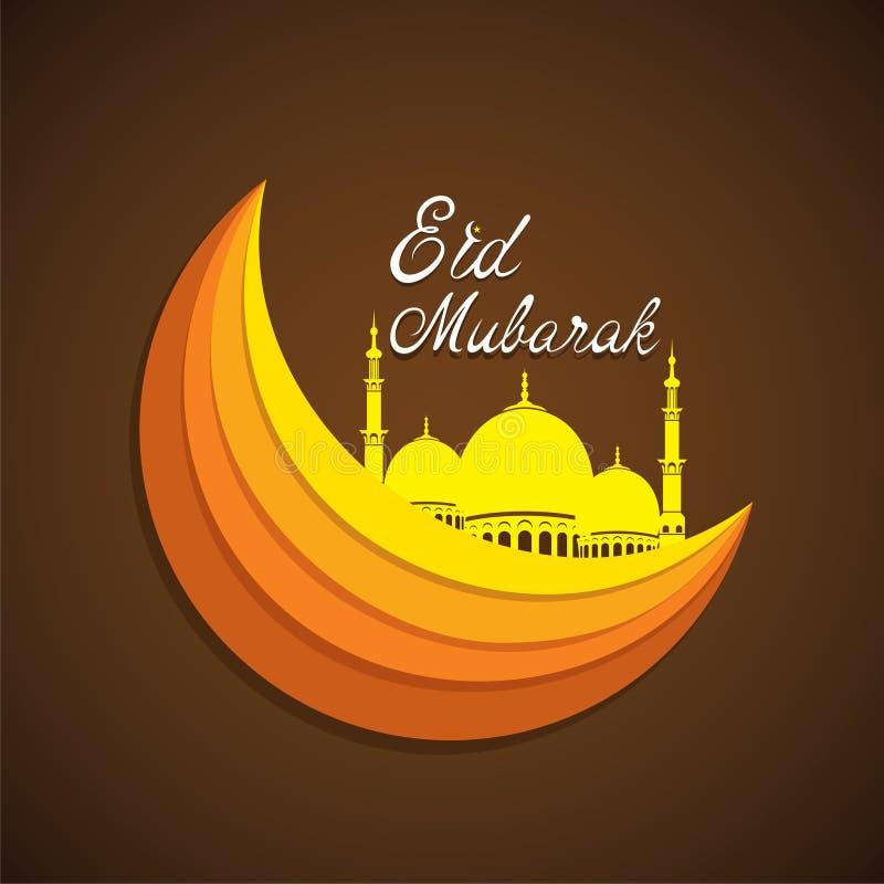 Lycklig design för eidmubarak hälsning royaltyfri illustrationer