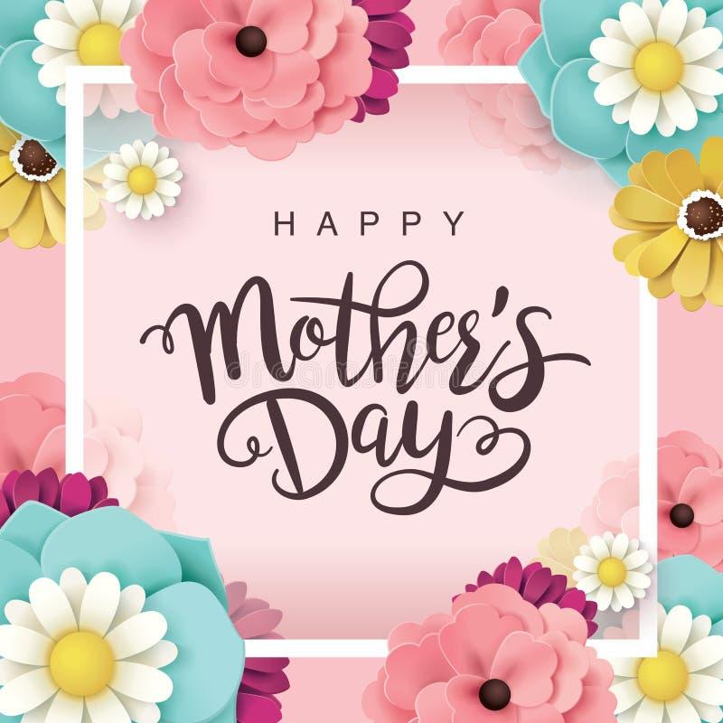 Lycklig design för hälsning för dag för moder` s royaltyfri illustrationer