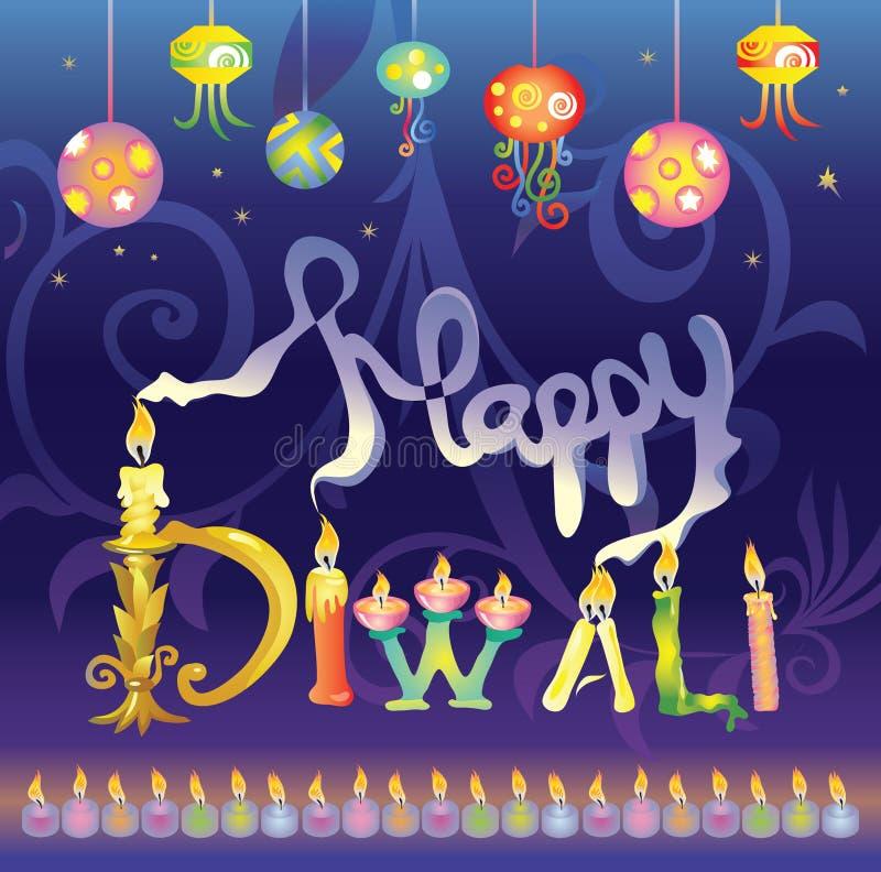 lycklig diwalihälsning royaltyfri illustrationer
