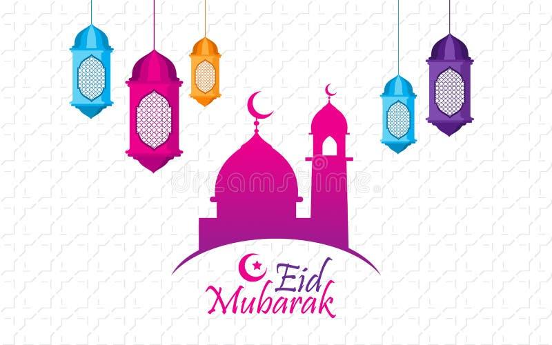 Lycklig Eid alfitr med lyktan och prydnaden royaltyfri illustrationer