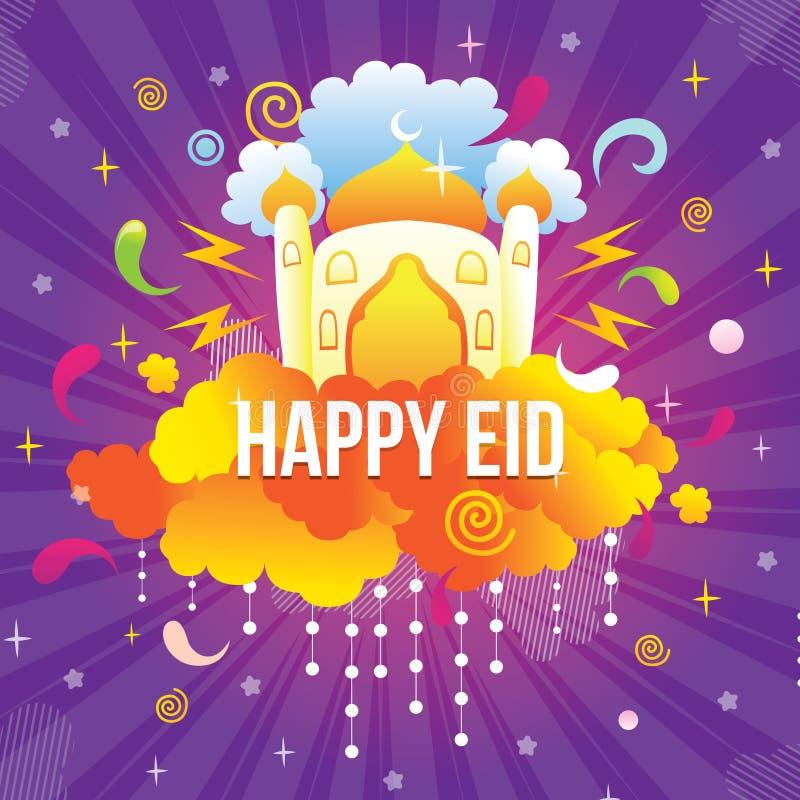 Lycklig eid med moské- och prydnadillustrationen vektor illustrationer