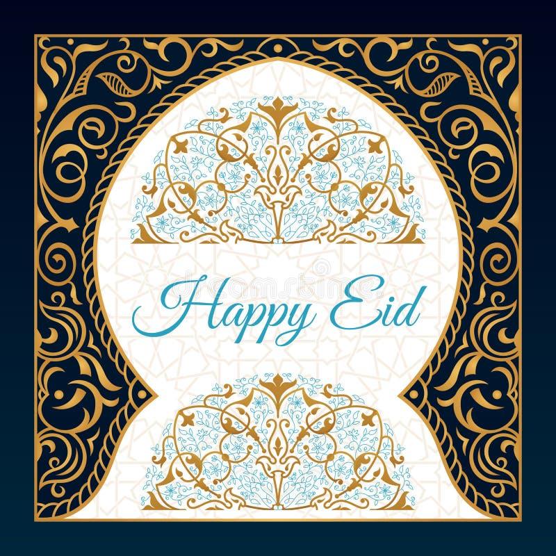 Lycklig Eid mubarak h?lsningdesign, lyckliga ferieord med den guld- mosk?n och blom- bakgrund stock illustrationer