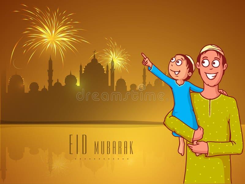 Lycklig fader med hans barn för Eid Mubarak festivalberöm royaltyfri illustrationer