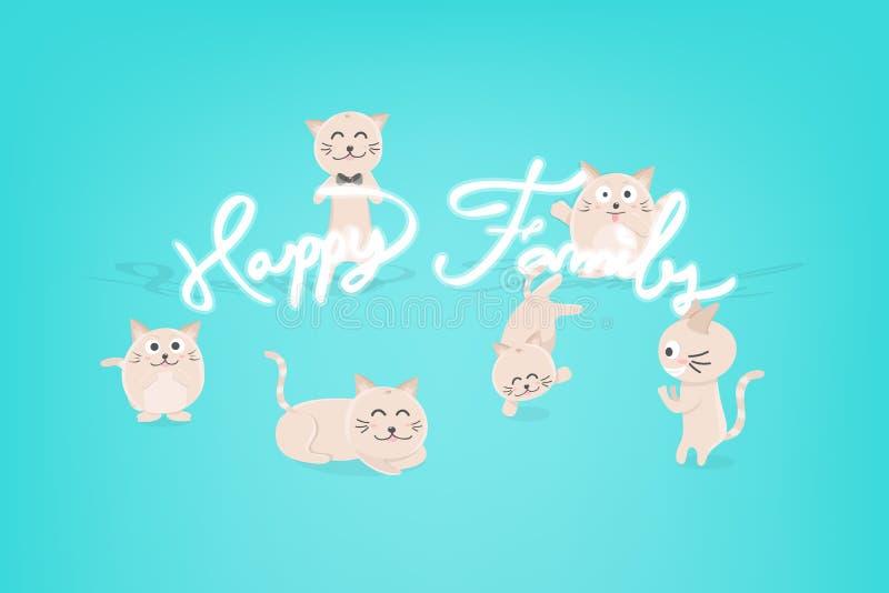 Lycklig familj, roligt tecken för gullig kattunge, förtjusande djur, illustration för vektor för bakgrund för ferie för kattteckn stock illustrationer