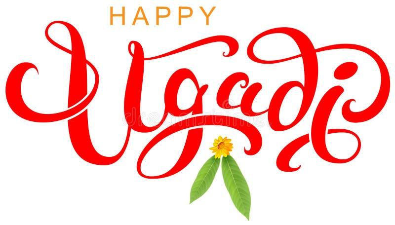 Lycklig ferie för vår Ugadi indisk för nytt år Kort för hälsning för kalligrafitext handskrivet Mangosidor och tusenskönablommade royaltyfri illustrationer