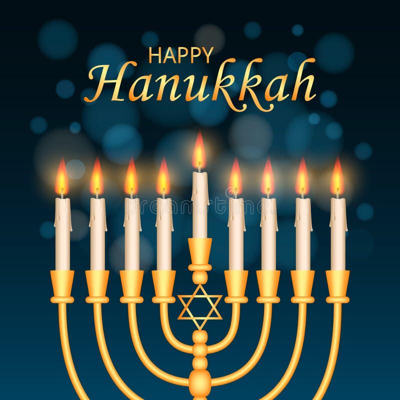 Lycklig hanukkah begreppsbakgrund, realistisk stil royaltyfri illustrationer