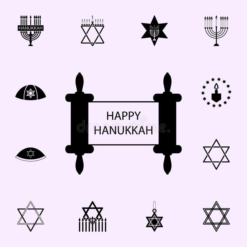 lycklig hanukkah torahsymbol Universell upps?ttning f?r Chanukkahsymboler f?r reng?ringsduk och mobil stock illustrationer