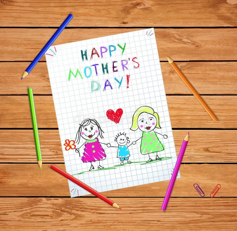 Lycklig homosexuell person Lgbt som älskar familjen med dottern vektor illustrationer