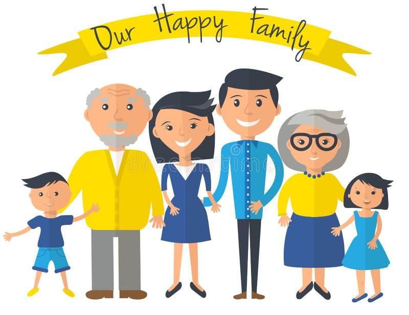 lycklig illustration för familj Avla, fostra, morförälder-, son- och dotterståenden med banret royaltyfri illustrationer