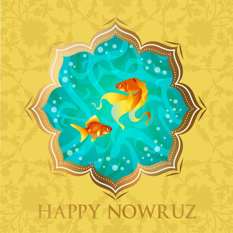 Lycklig illustration Nowruz persisk för nytt år Guldfisksymbol av liv lyckligt nytt år också vektor för coreldrawillustration vektor illustrationer
