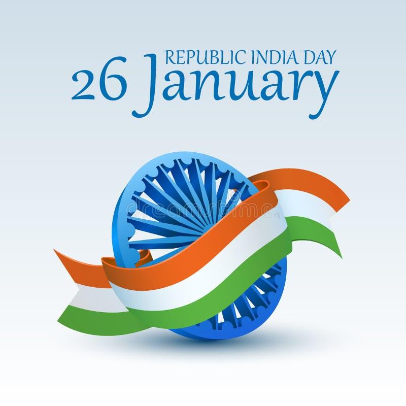 Lycklig indisk republikdagberöm hjul för 3D som Ashoka täckas av det nationella tricolor bandet för 26 Januari vektor stock illustrationer
