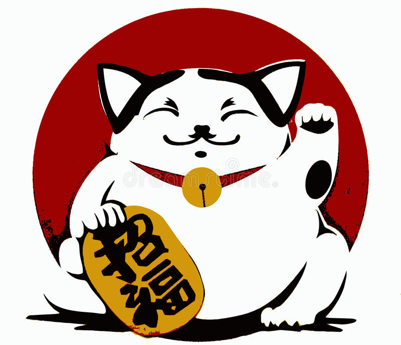 Lycklig katt stock illustrationer
