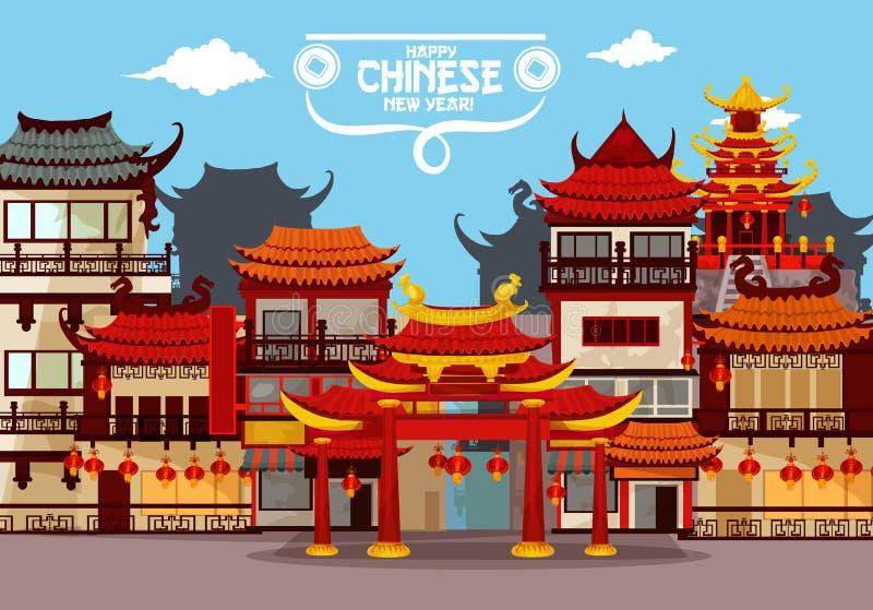 Lycklig kinesisk för hälsningkort för nytt år design royaltyfri illustrationer