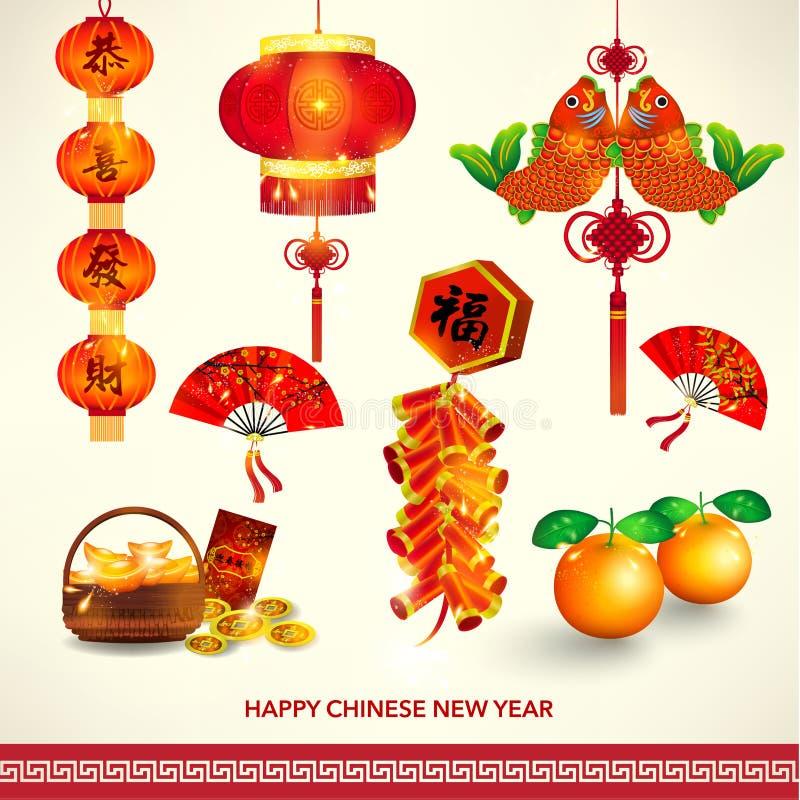 Lycklig kinesisk garneringuppsättning för nytt år