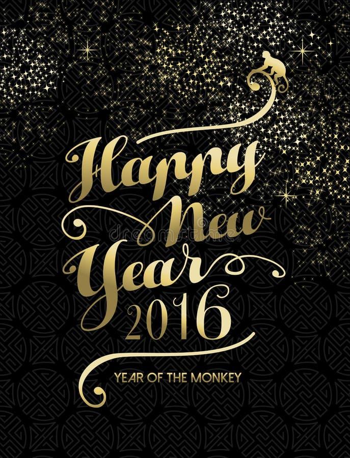 Lycklig kinesisk himmel för text för apa 2016 för nytt år guld- royaltyfri illustrationer