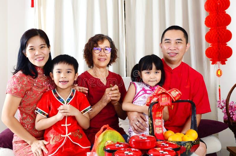 Lycklig kinesisk mång- utvecklingsfamilj för nytt år royaltyfria bilder
