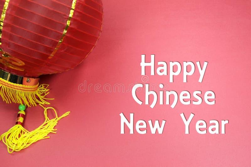 Lycklig kinesisk texthälsning för nytt år arkivbilder