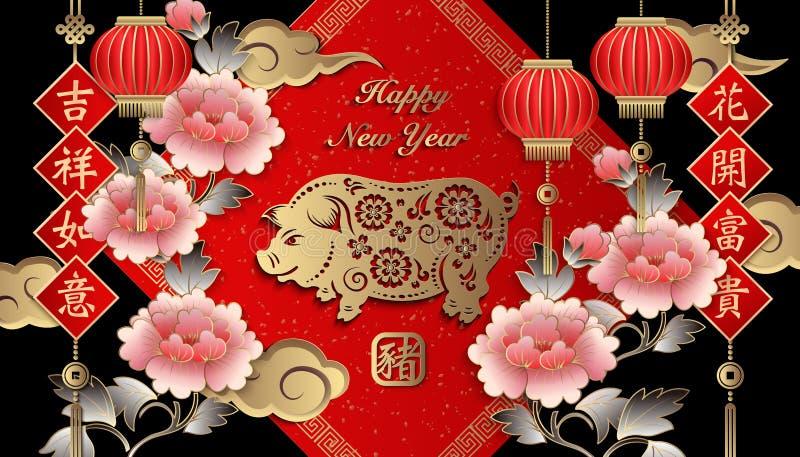 Lycklig kinesiskt för lättnadspion för nytt år retro guld- rimmat verspar för moln och för vår för svin för lykta för blomma vektor illustrationer