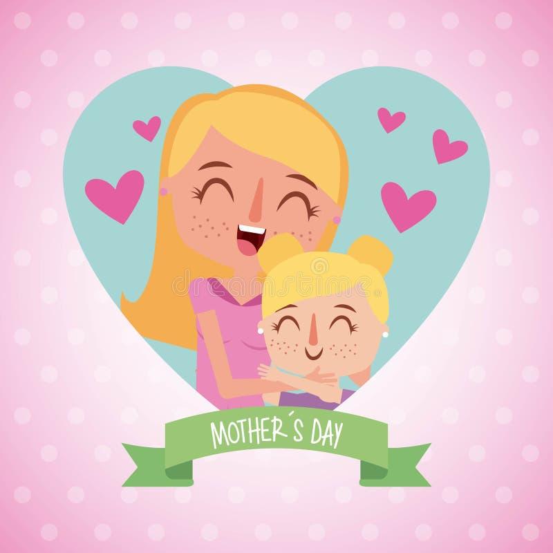 Lycklig kvinna som kramar liten flickamors dag vektor illustrationer
