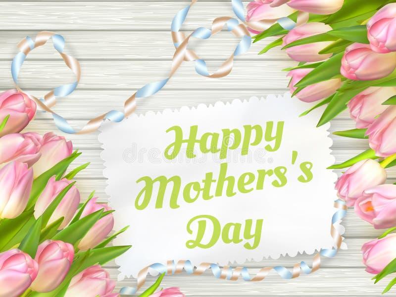 lycklig moder för dag 10 eps vektor illustrationer