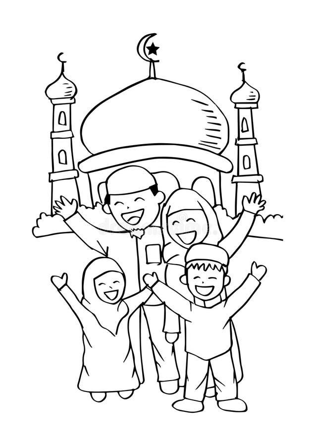 Lycklig muslimsk familj på moskén vektor illustrationer