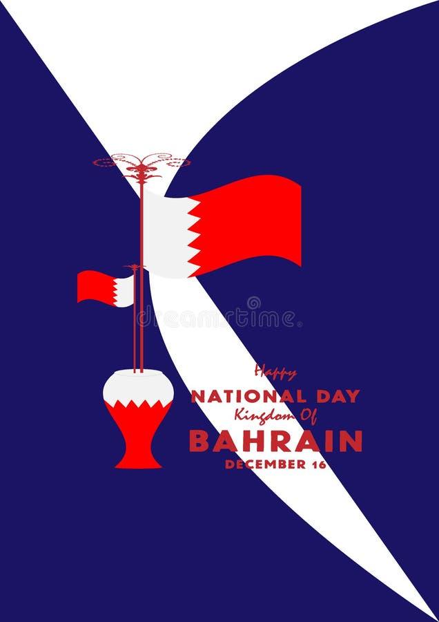 Lycklig nationell dag Bahrain för illustrationflagga stock illustrationer