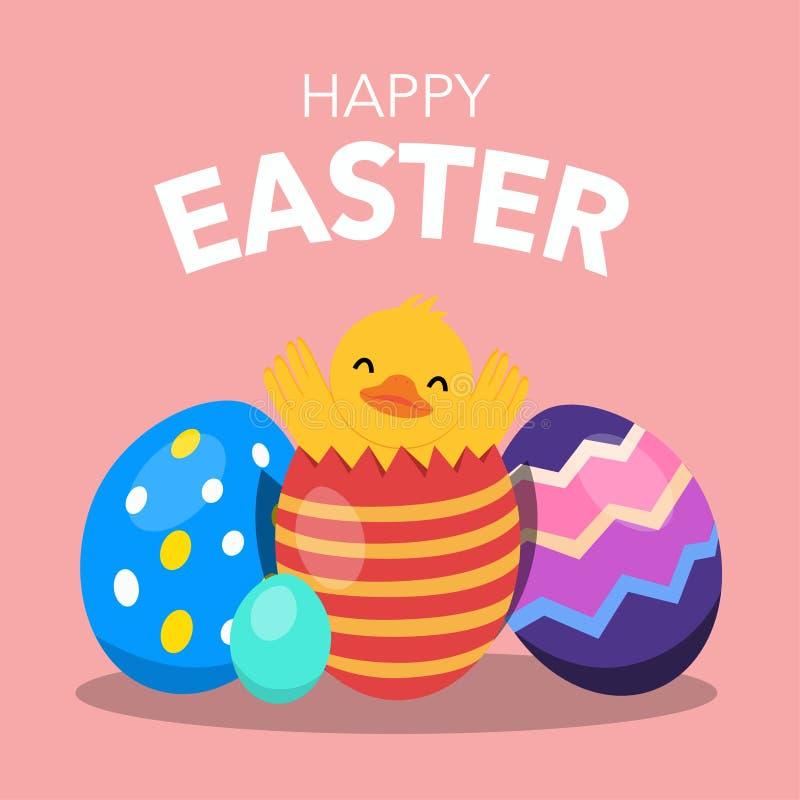 Lycklig påskdag med anden och ägg för bakgrundspresentations- eller symbolsmallar royaltyfri illustrationer