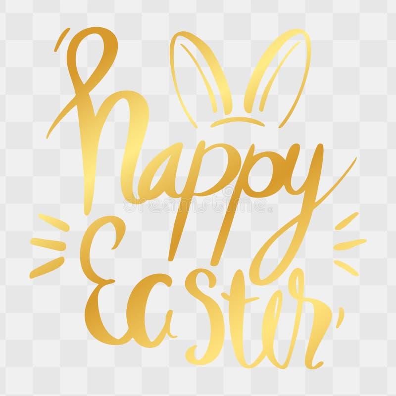 Lycklig påskkalligrafi med abstrakta Bunny Ears ideal för Gre stock illustrationer