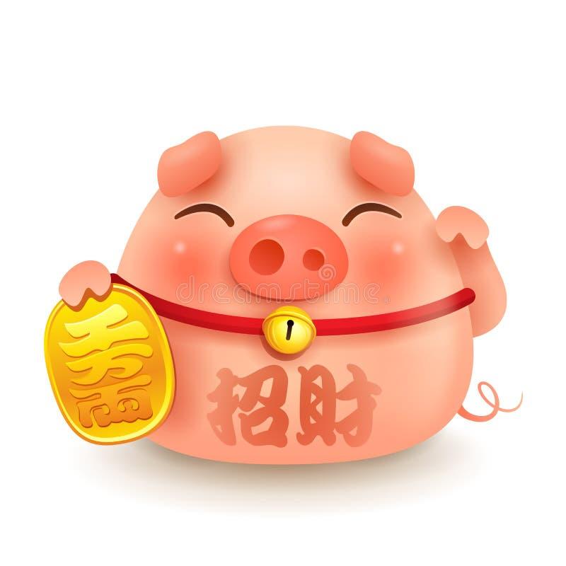 lycklig pig kinesiskt nytt år Året av svinet stock illustrationer