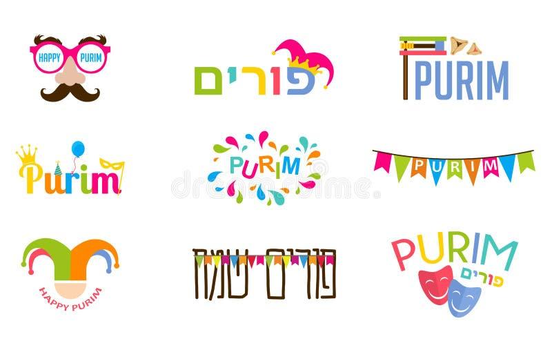 Lycklig purim engelsk I som är hebréisk och royaltyfri illustrationer
