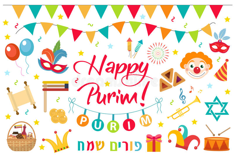 Lycklig Purim karnevaluppsättning av designbeståndsdelar, symboler Judisk ferie som isoleras på vit bakgrund också vektor för cor stock illustrationer
