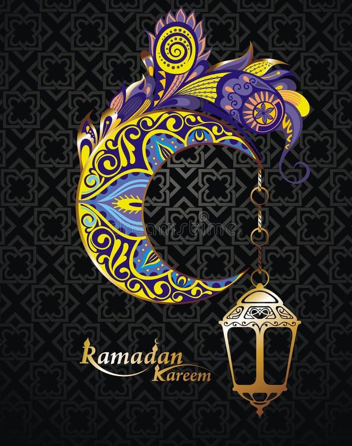 Lycklig Ramadan stock illustrationer