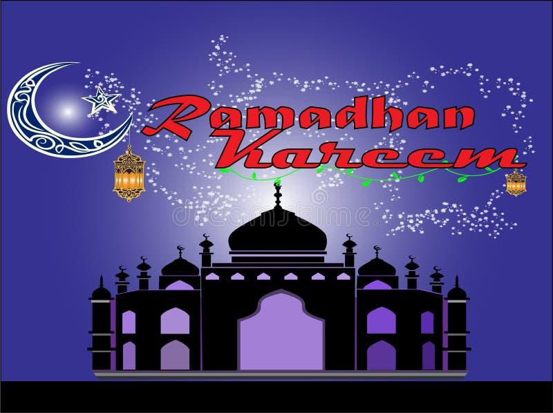 Lycklig ramadan kareem f?r din familj p? ditt f?retag royaltyfri illustrationer