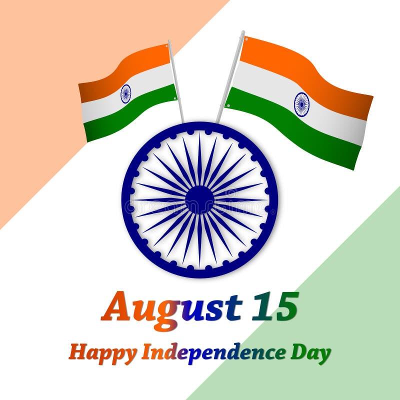 Lycklig självständighetsdagen Indien Augusti 15 greeting lyckligt nytt år för 2007 kort vektor royaltyfri illustrationer