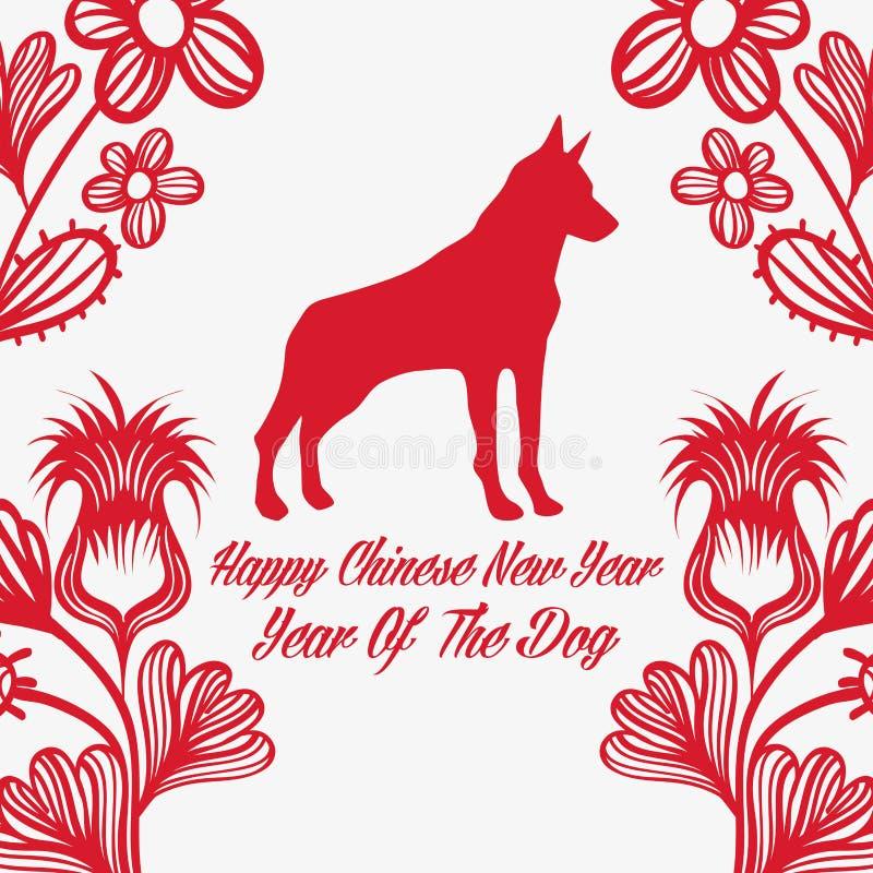 Lycklig tradition för nytt år för hund stock illustrationer